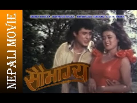 Saubhagya | Nepali Movie