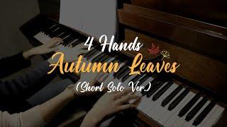 Autumn Leaves 재즈피아노 연탄곡 버전