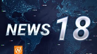 News #18. GE invests in projects in Bangladesh. Walmart. AT&T.