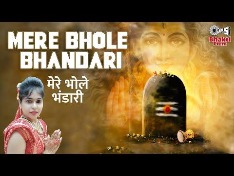 mere bhole bhandari