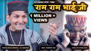 Ram Ram Bhai Ji || Divyanshu Sethi Films || Uttam Chand Commando || Randheer Negi