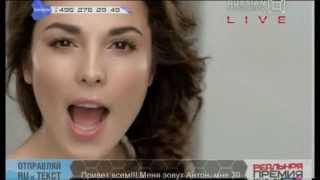 Сати Казанова - Дура (Премьера RUSSIAN MUSICBOX)