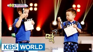 Twins' House - Duo's perfect stage manners! [The Return of Superman / 2016.08.14]