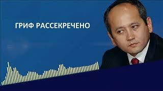 Почему  Назарбаев не подпускает в политику Болата Назарбаева
