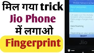 jio phone fingerprint lock app
