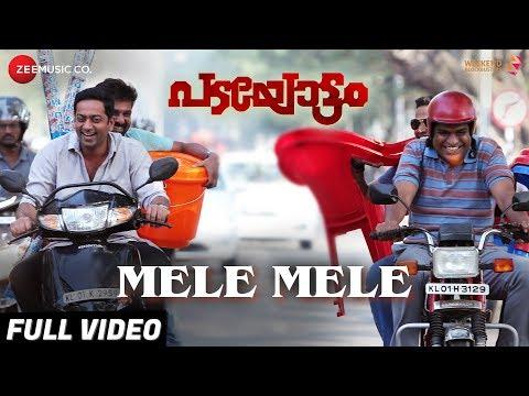 Mele Mele Song - Padayottam