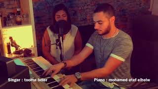 تحميل اغاني قربني ليك - غناء : توما بدير| الموزع محمد عاطف الحلو (Tomoma bdier - a2rbne leek (Cover MP3