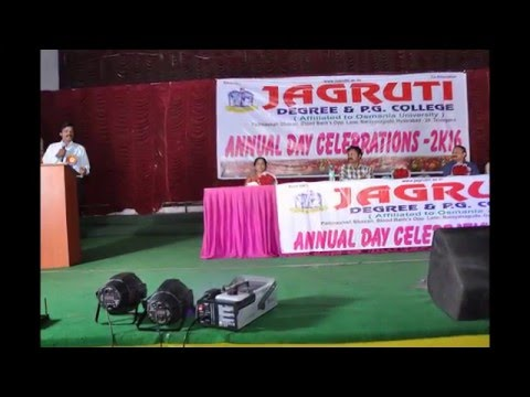 Jagruti Degree and Post Graduate College video cover1
