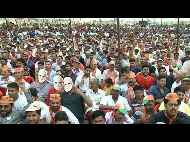 WATCH : Modi addresses public meeting in Kathua, Jammu & Kashmir