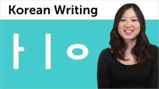 Korean Alphabet - Learn To Read And Write Korean #1 - Hangul Basic Vowels: ㅇ,ㅏ,ㅣ