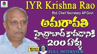 IYR Krishna Rao IAS Exclusive Full Interview | Rtd Chief Secretary AP Govt || Telakapalli Talkshow