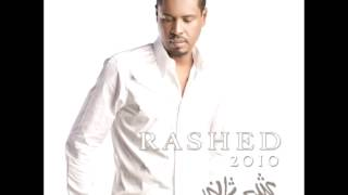 تحميل اغاني Rashed Al Fares...Lawaseek   راشد الفارس...لاوصيك MP3