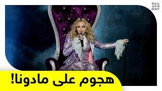 اغاني طرب MP3 فنان وموسيقي بريطاني يهاجم مادونا من أجل فلسطين تحميل MP3