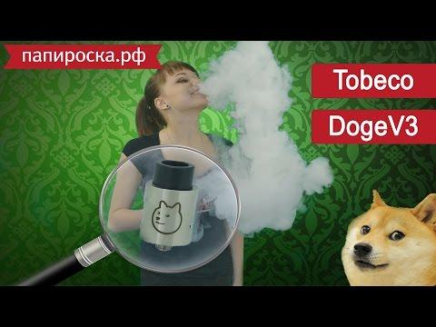 Tobeco Doge V3 - обслуживаемый атомайзер для дрипа - видео 1