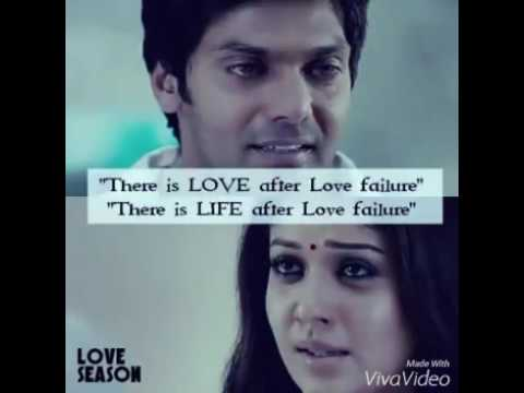 Raja Rani Tamil Full Movie Free Download Utorrent