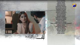 ALIF - Episode 19 Teaser - 1st Feb 2020 - HAR PAL GEO  Alif is the journey of Momin and Momina, where Momin's journey is to rediscover his roots and Momina's journey is to maintain the livelihood of her family by fateful events their paths will join. In Momin's journey when everyone has left him alone, his grandfather and Momina help him to connect with who he really is. The negativity in his personality has put him on a path where success and glamour meet him but he drifts away from his purpose in life.  On the other hand, Momina agrees to help him because she has recently lost her brother and struggled with emotional trauma, therefore, she understands the difficulties faced by Momin hence she and his grandfather plays the pivotal role to overcome his struggle with past and helps him make peace with memories of his mother.   Written by: Umera Ahmed Directed by: Haseeb Hasan Produced by: Samina Humayun Saeed - Sana Shahnawaz Production House: Motion Content Group & Epic Entertainment  Cast and Character names:  Hamza Ali Abbasi as Qalb-e-Momin Sajal Aly as Momina Sultan Kubra Khan as Husn e Jahan Ahsan Khan as Taha Abdul Aalaa Manzar Sehbai as Abdul Aalaa Saleem Mairaj as Sultan Lubna Aslam as Surrayya Osman Khalid Butt as Faisal Pehlaaj as Qalb-e-Momin (Junior)   For More Videos Subscribe – https://www.youtube.com/harpalgeo  #Alif #AlifEp19Teaser #HamzaAliAbbasi