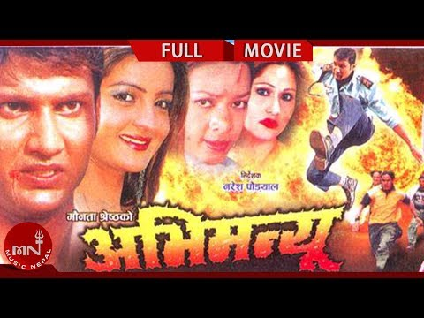 Abhimanyu | Nepali Movie