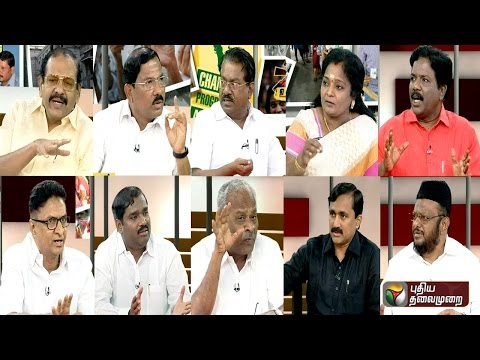 Vatta-Mesai-Vivaatham-Part-1-The-parties-education-policy-01-04-2016