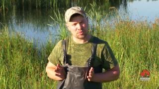 Рыбацкий комбинезон забродный перекат