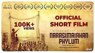 Narasimaiahan Film - Official Short Film l Jai Shankar A l Rishab Shetty l Charan Kumar l Vijay Raj