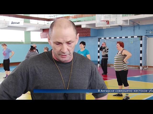 В Ангарске жестоко убили тренера инвалидной организации