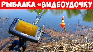 Поплавок с камерой для рыбалки камера