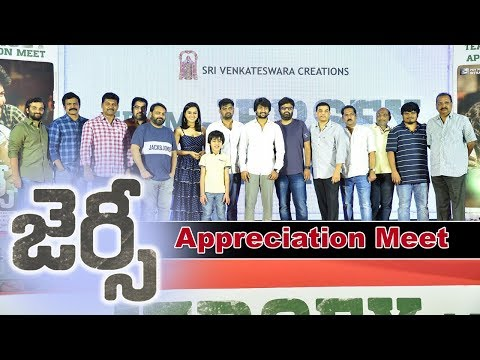 Jersey Movie Team Appreciation Meet With Press