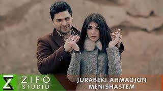 Чурабеки Ахмадчон - Менишастем (Клипхои Точики 2019)