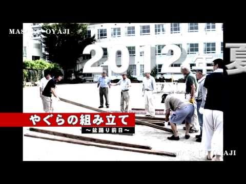 Masaki Elementary School