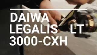 Daiwa 17 legalis lt 3000c xh