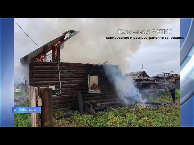 В пожаре погибла женщина-инвалид