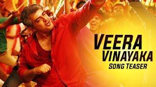 Veera Vinayaka - Song Teaser - Vedalam