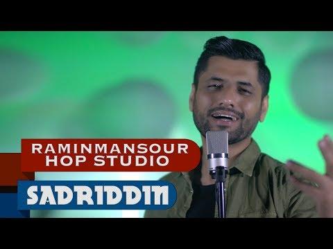 Sadriddin - Deltangi to (Клипхои Точики 2017)