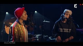 Imany & Camélia Jordana - I wanna dance with somebody (Whitney Houston cover)
