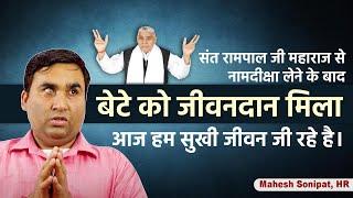 Mahesh Sonipat, HR