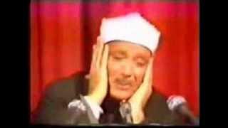 Abdulbasit Abdussamed ayat kursi  عبد الباسط عبد الصمد MP3