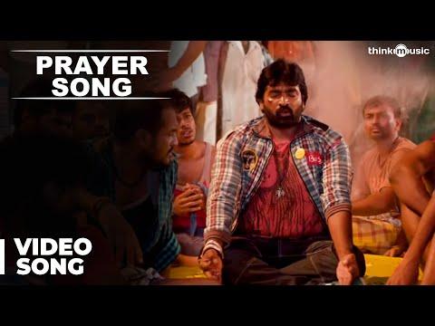 Prayer Song