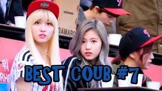 BESTCOUB #7.  Лучшее видео за неделю (Июль)