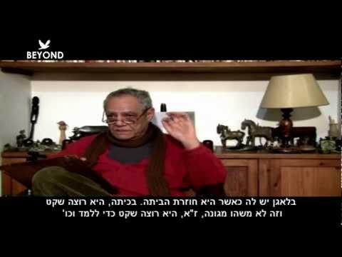 פסיכיאטר ישראלי חושף את האמת על ריטלין