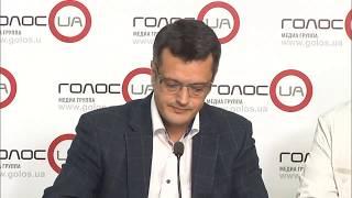 Провал переговоров с МВФ: на что пойдет Украина ради очередного транша? (пресс-конференция)