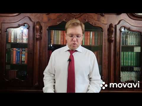 Освобождение и отстранение опекунов и попечителей - комментарий к ст 39 ГК РФ