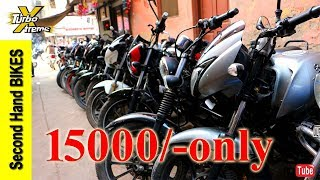 olx karachi bikes honda 100 - 免费在线视频最佳电影电视节目