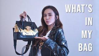 What's In My Bag? 我的包包裡有什麼|Jestinna