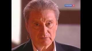 Владимир Маяковский. Облако вштанах (отрывок)