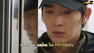 [Karaoke Thaisub] Heart Hit - Kim Bo Kyung (Two Weeks OST)