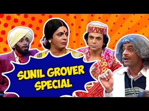 Download Sunil Grover Special | Dr.Gulati, Rinku Devi, Siddhu Paji and many more | The Kapil Sharma Show HD Mp4 3GP Video and MP3