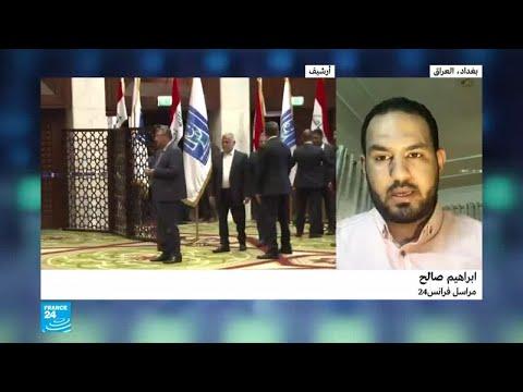 العرب اليوم - شاهد: العامري يسحب ترشحه لرئاسة الوزراء العراقية