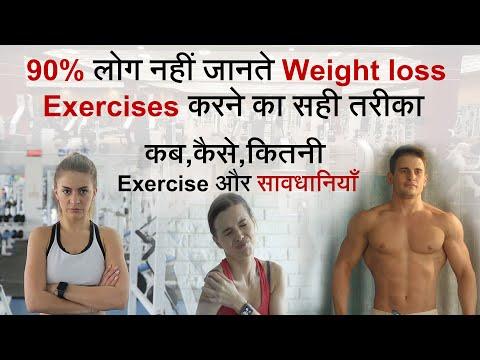Hogyan lehet elveszíteni a has kövér gyors tinédzser