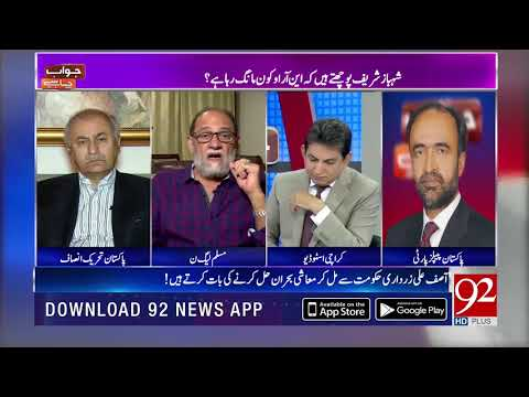 Shaikh Rohale Asghar badly criticizes Sheikh Rasheed Ahmed | 31 Oct 2018