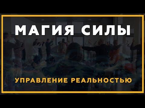 Герои меча и магии 3 на русском скачать игру